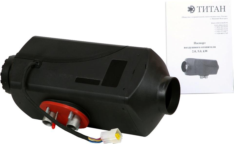 Воздушный отопитель 5D - 12V TITAN