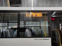 Установка автоинформационного табло (5)