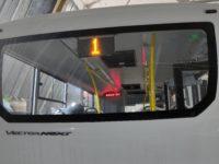 Установка автоинформационного табло (7)